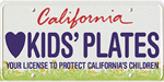 Speciality License Plate Image